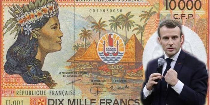 """""""Sarà per questo che il Franco CFA non può essere neanche nominato?"""""""