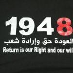 Rischio di carneficina e Medio Oriente in fiamme