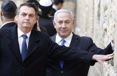 Le relazioni di Israele con le dittature sudamericane