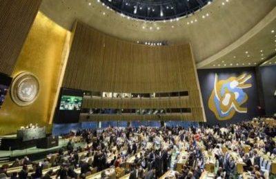 Il governo Maduro riconosciuto come unico rappresentante del Venezuela presso l'ONU