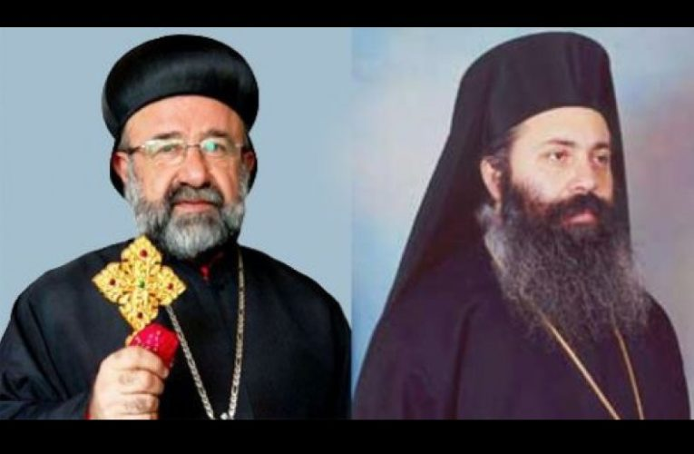 """Uccisi nel 2016 da un gruppo """"ribelle"""" appoggiato dagli USA, i due vescovi di Aleppo rapiti nel 2013"""