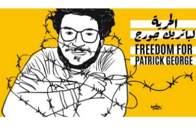 Il 5 Marzo al Pantheon per chiedere la scarcerazione di Patrick Zaki