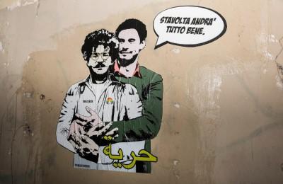 """""""Accanto all'iniziativa egiziana per i diritti della persona: Patrick libero!"""""""
