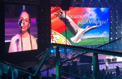 """Bielorussia, 13 mila donne a difesa """"del presidente da noi votato"""""""