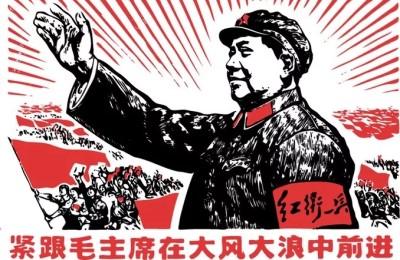 Pechino esorta il mondo a costruire una «comunità umana dal futuro condiviso»