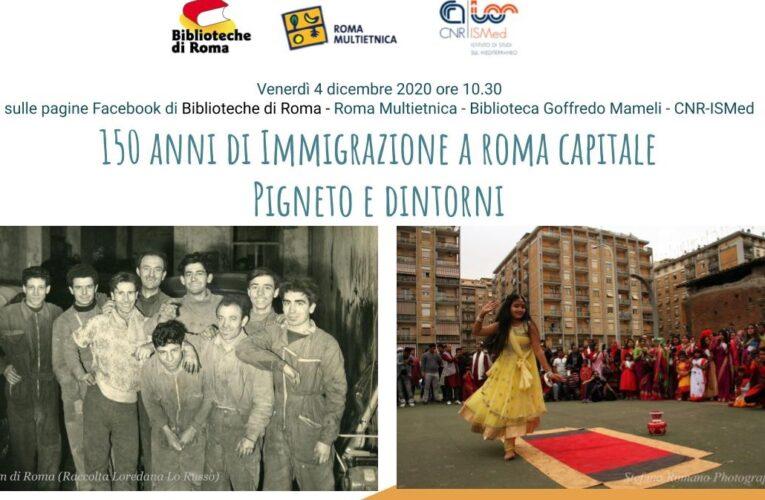 """""""150 anni di immigrazioni a Roma: Pigneto e dintorni"""", incontro on line il 4 dicembre"""