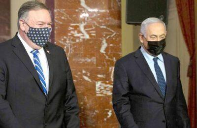 """L'asse del Male in Medio Oriente si incontra """"segretamente"""""""